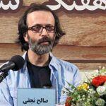 saleh najafi - نویسندگان -